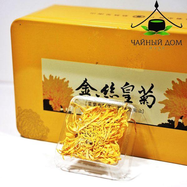 Пробник хризантемы в жёлтой коробке