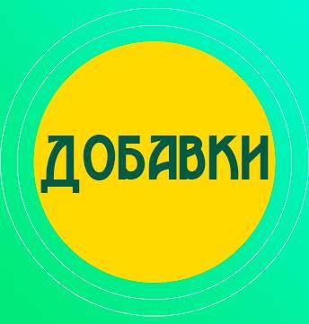 Cat Bg Dobavki